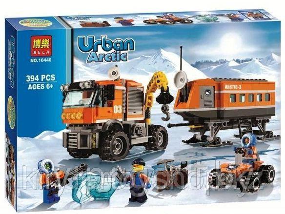 Конструктор Bela 10440 urban arctic Арктическая мобильная станция 394 дет