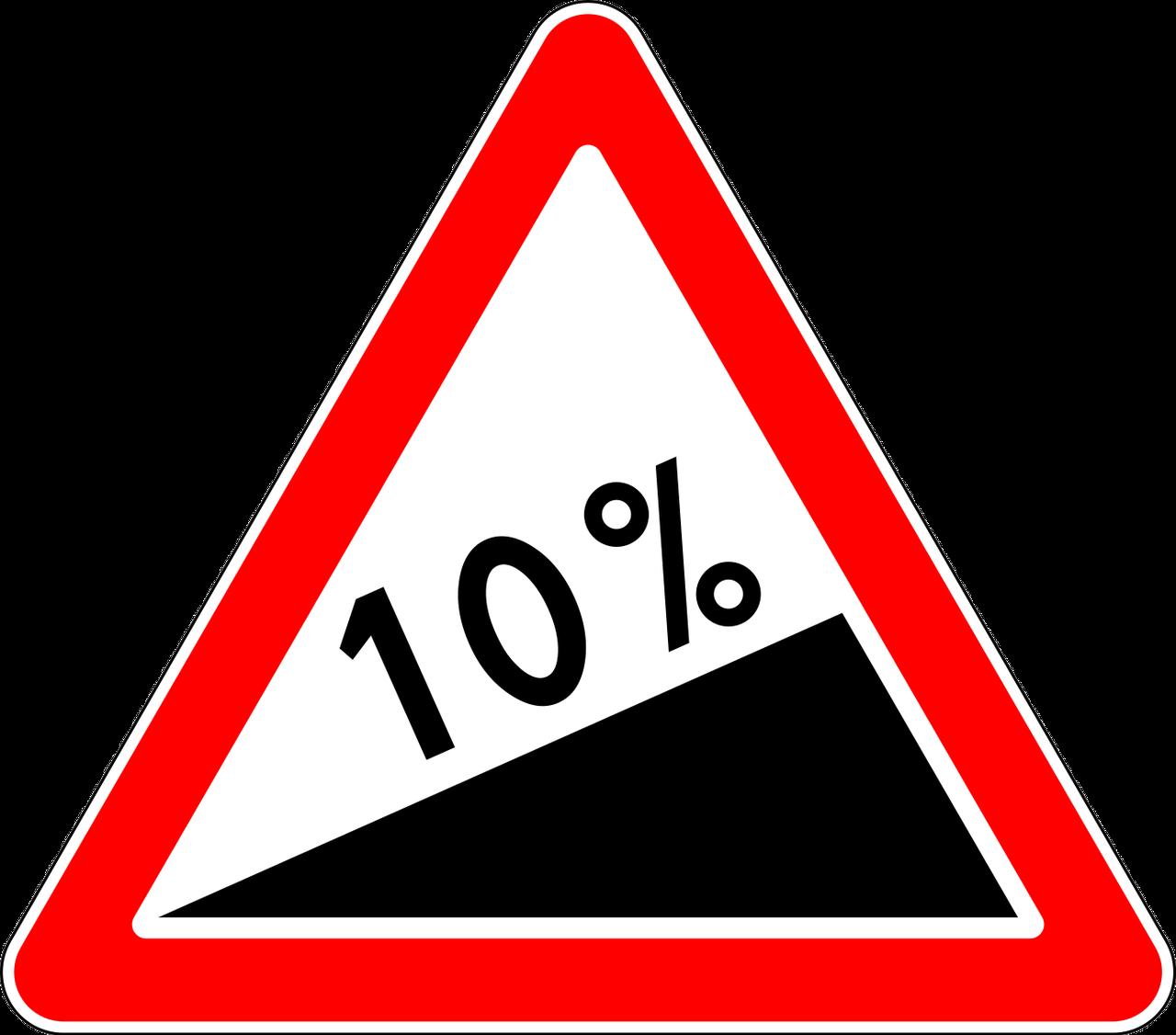 Знак 1.14 Тік көтерілу/ Крутой подъем