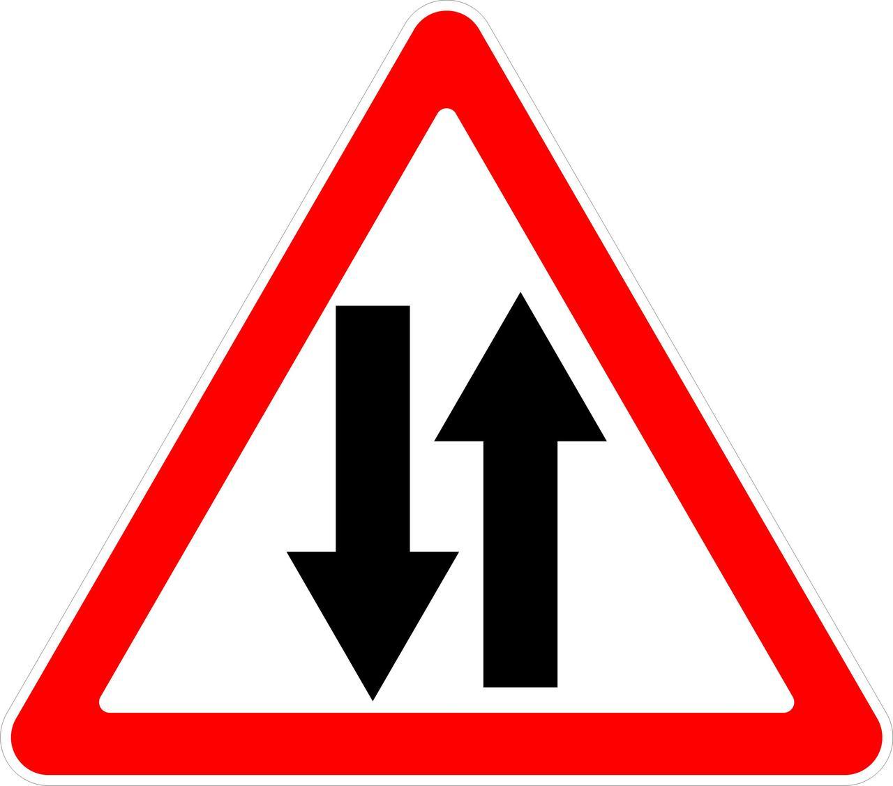 Знак 1.19 Екі жақты қозғалыс/ Двустороннее движение