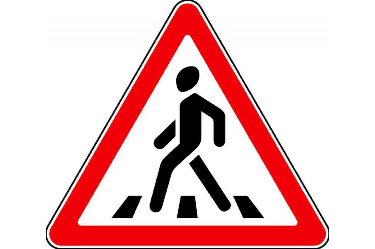 Знак 1.20 Пешеходный переход