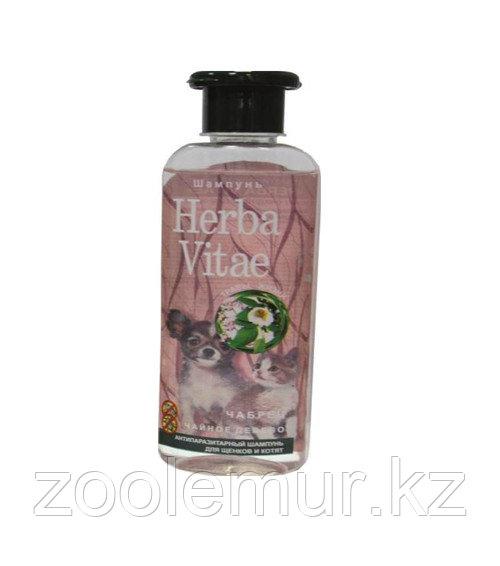 «Herba Vitae» антипаразитарный шампунь для щенков и котят на основе эфирных масел
