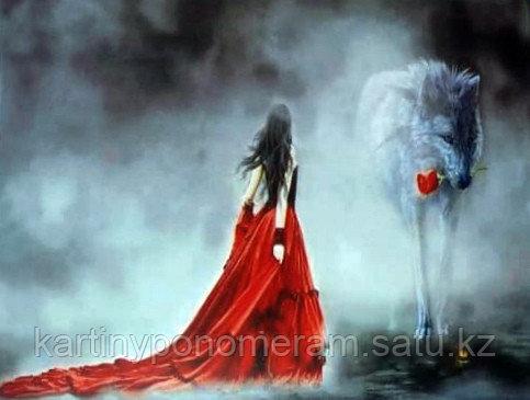 """Картина по номерам """"Девушка и волк 2"""""""