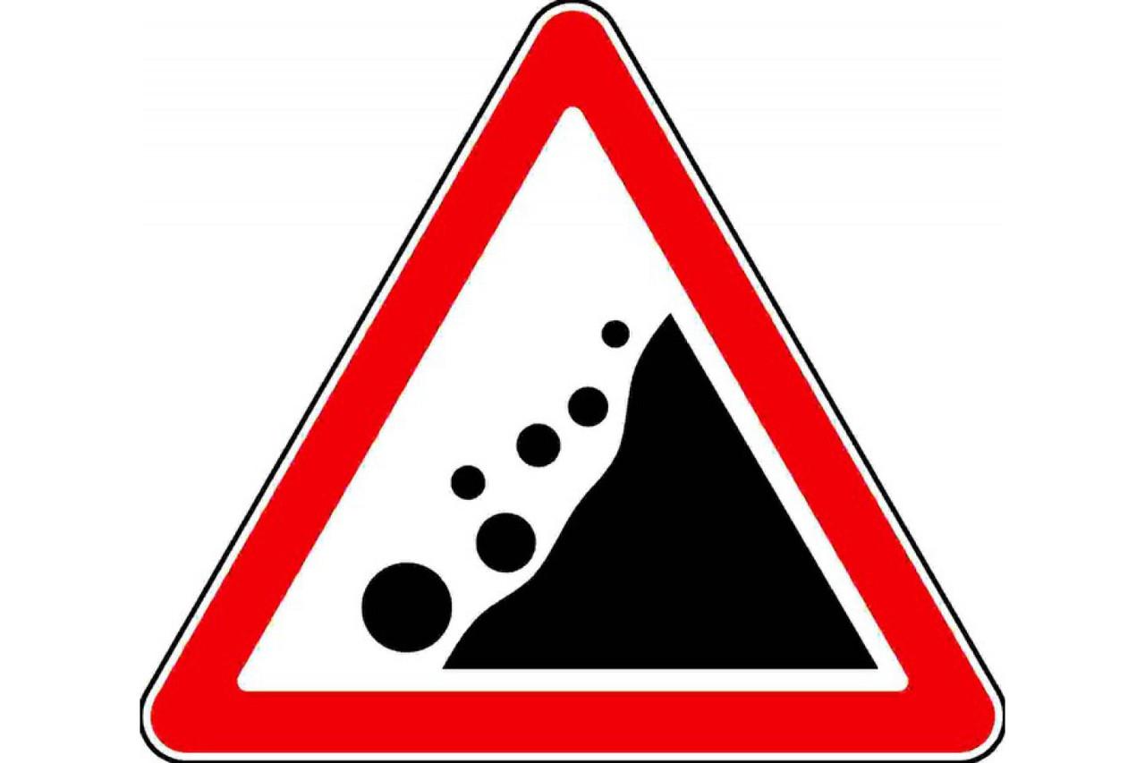 Знак 1.26 Тастардың құлауы/ Падение камней