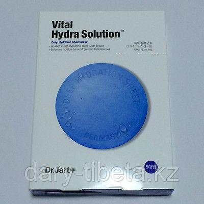 Dr.Jart+ Dermask Water Jet Vital Hydra Solution - Набор масок Капсулы красоты Увлажняющие с гиалуроном 5*25гр.