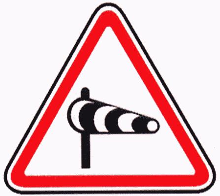 Знак 1.27 Бүйірлік жел/ Боковой ветер