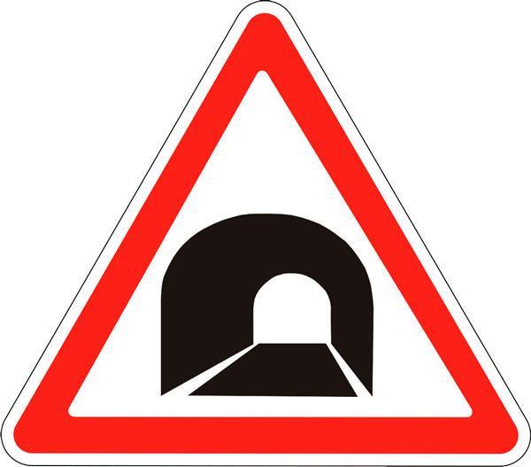 Знак 1.29 Тоннель