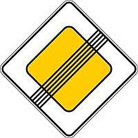 Знак 2.2 Басты жолдың соңы/ Конец главной дороги