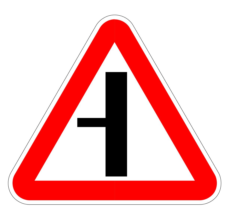 Знаки 2.3.2, 2.3.3 Екінші дәрежелі жолдың жалғасуы/ Примыкание второстепенной дороги