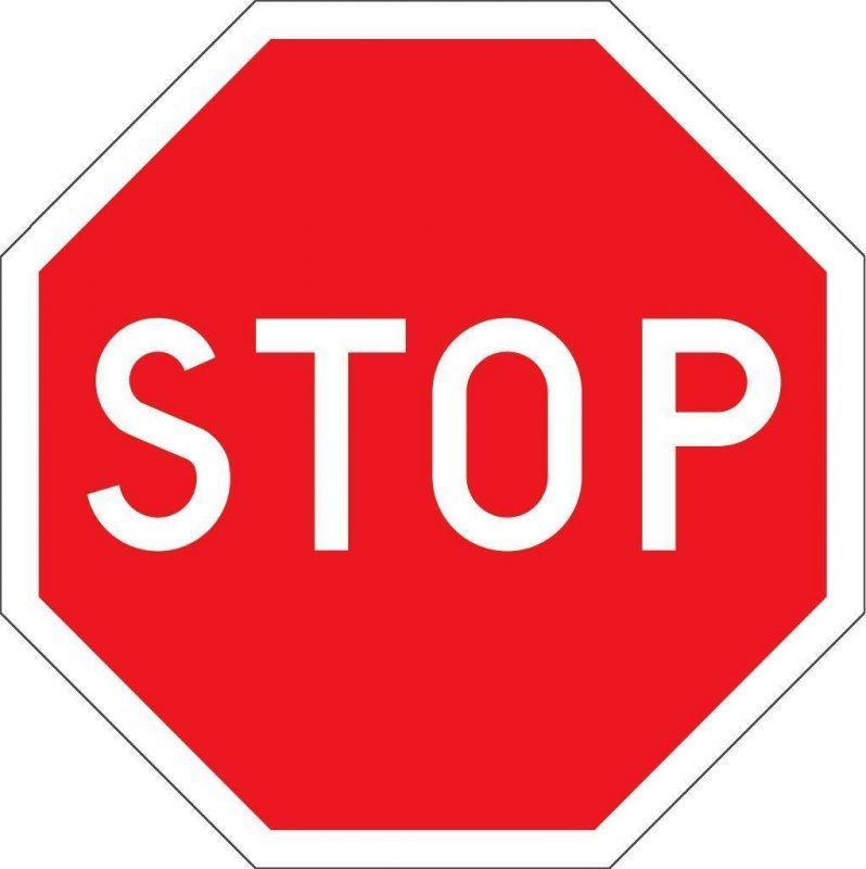 Знак 2.5 Тоқтаусыз жүруге тыйым салынады/ Движение без остановки запрещено