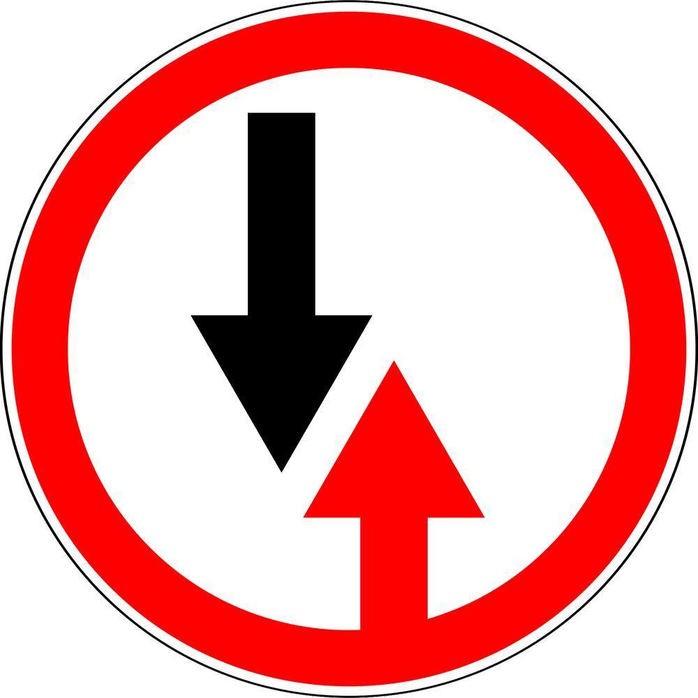 Знак 2.6 Қарсы қозғалыстың артықшылығы/ Преимущество встречного движения