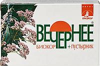 """БАД к пище """"ВЕЧЕРНЕЕ+ПУСТЫРНИК"""" 120шт"""