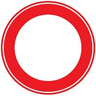 Знак 3.2 Қозғалысқа тыйым салынады/ Движение запрещено
