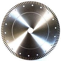 Диск алмазный по бетону 125 мм