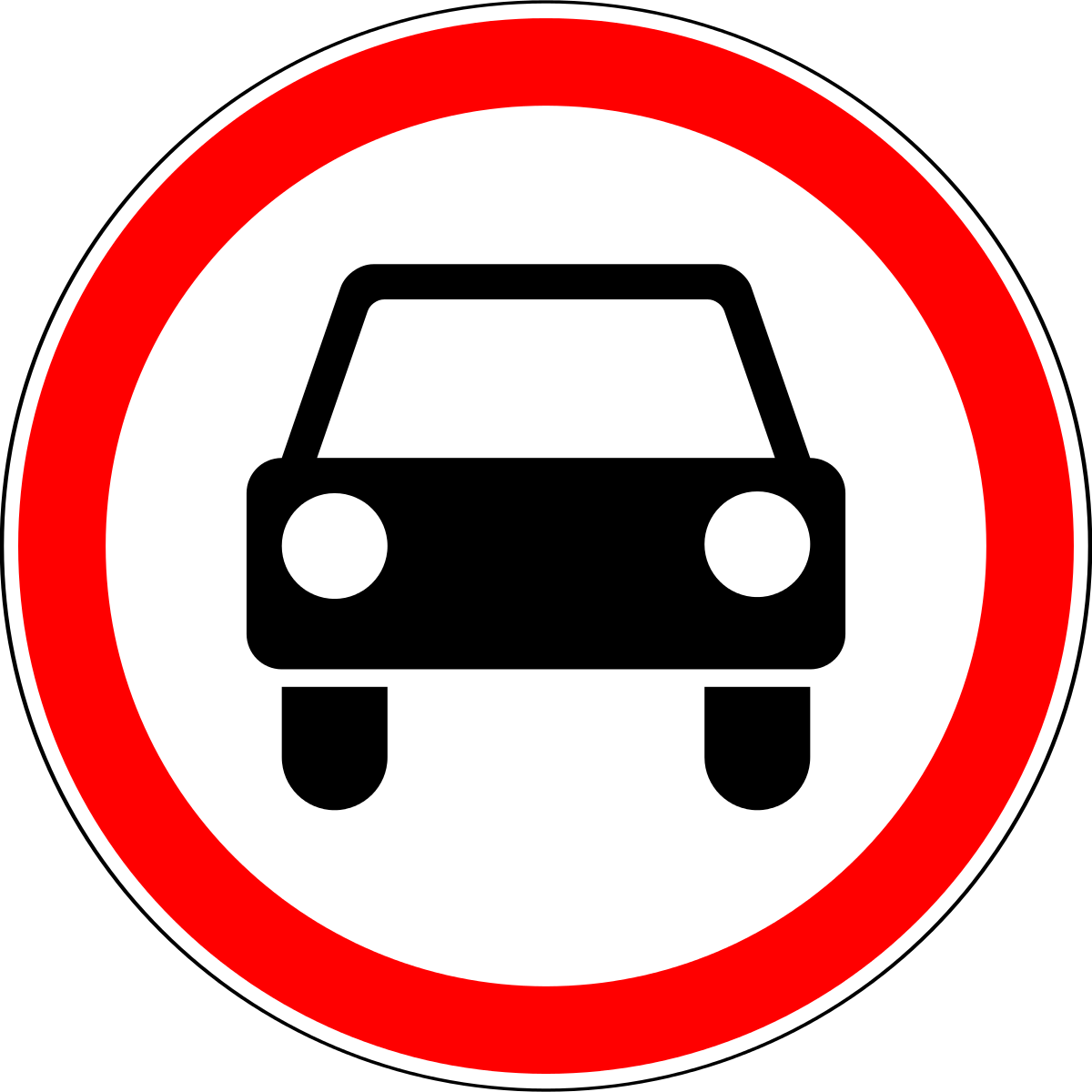 Знак 3.3 Мех-қ көлік құрал-ң қозға-на тыйым/ Движение механических транспортных средств запрещено