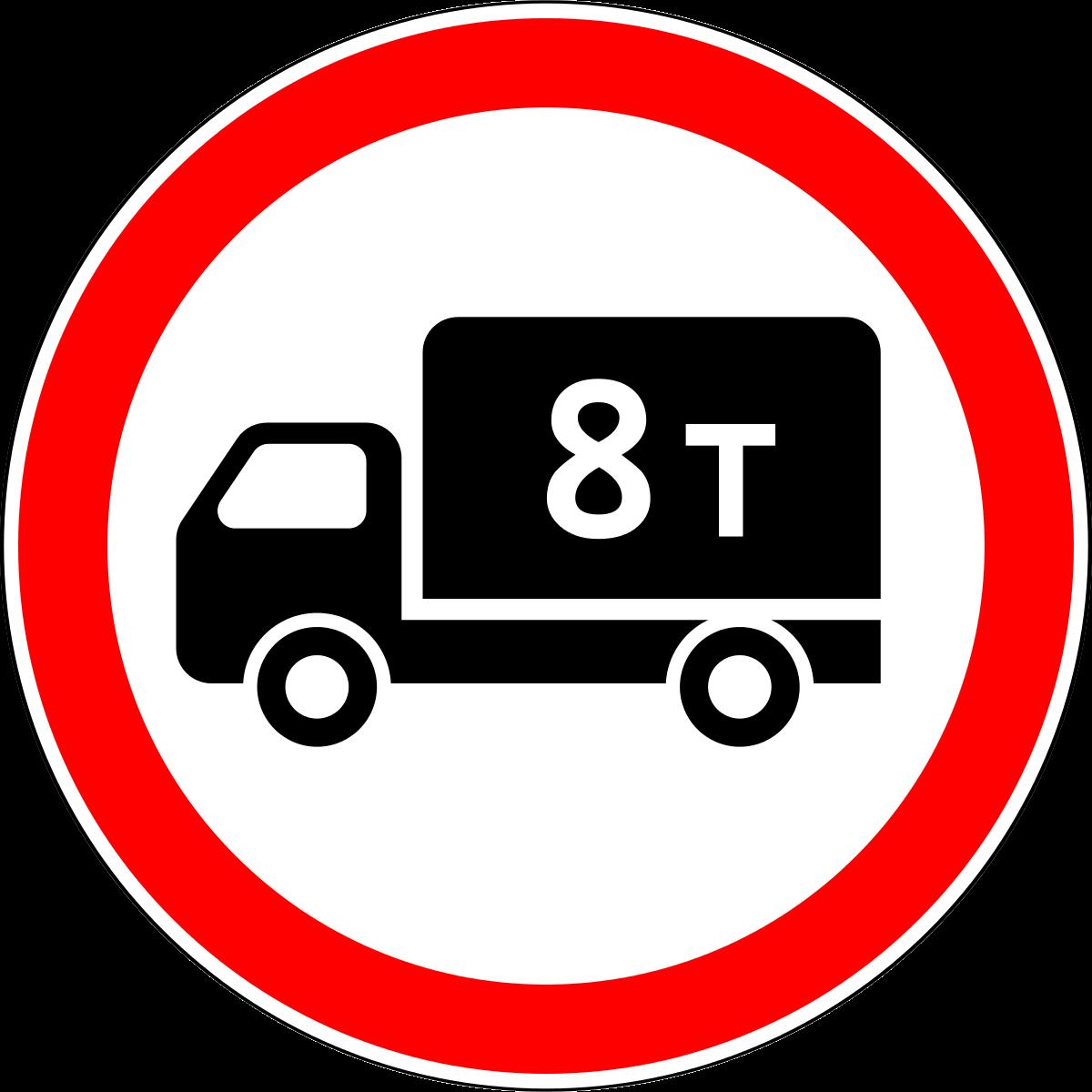 Знак 3.4 Жүк көліктерінің қозғалысына тыйым салынады/ Движение грузовых автомобилей запрещено