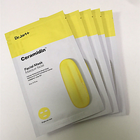 Dr.Jart+ Ceramidin Skin-friendly Nanoskin Sheet Mask- Увлажняющие маски с керамидами (5шт)