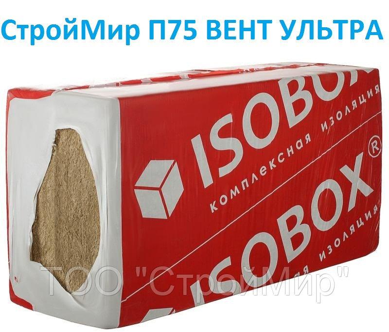 Минплита ISOBOX ВЕНТ УЛЬТРА