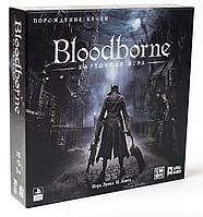 Настольная игра: Bloodborne. Порождение крови