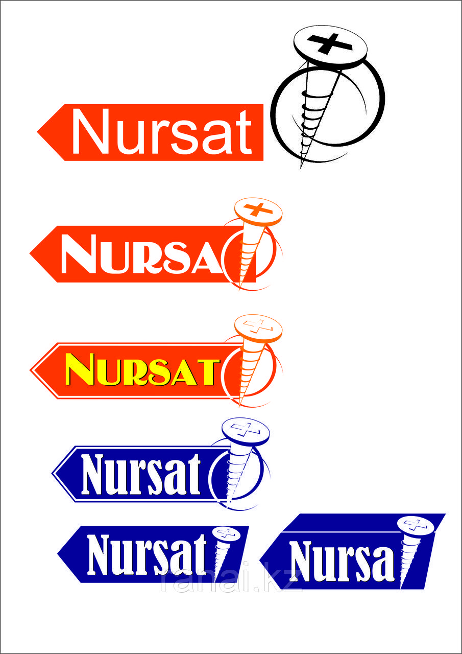 Создапние Логотипа компаний