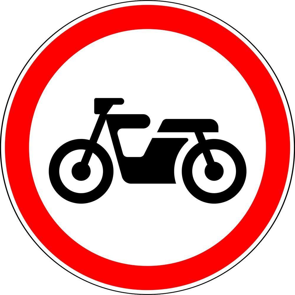 Знак 3.5 Мотоциклдер қозғалысына тыйым салынады/ Движение мотоциклов запрещено