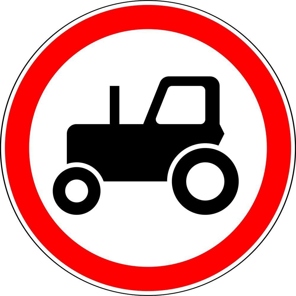 Знак 3.6 Тракторлардың қозғалысына тыйым салынады/ Движение тракторов запрещено
