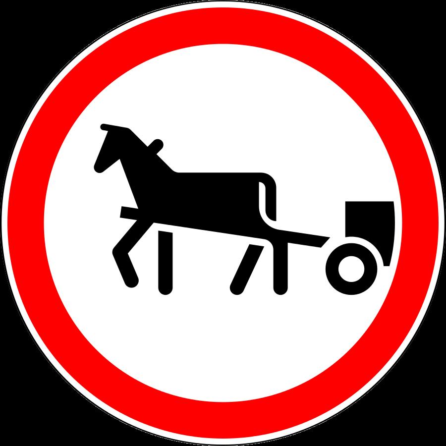 Знак 3.8 Ат арбаларының қозғалысына тыйым салынады/ Движение гужевых повозок запрещено