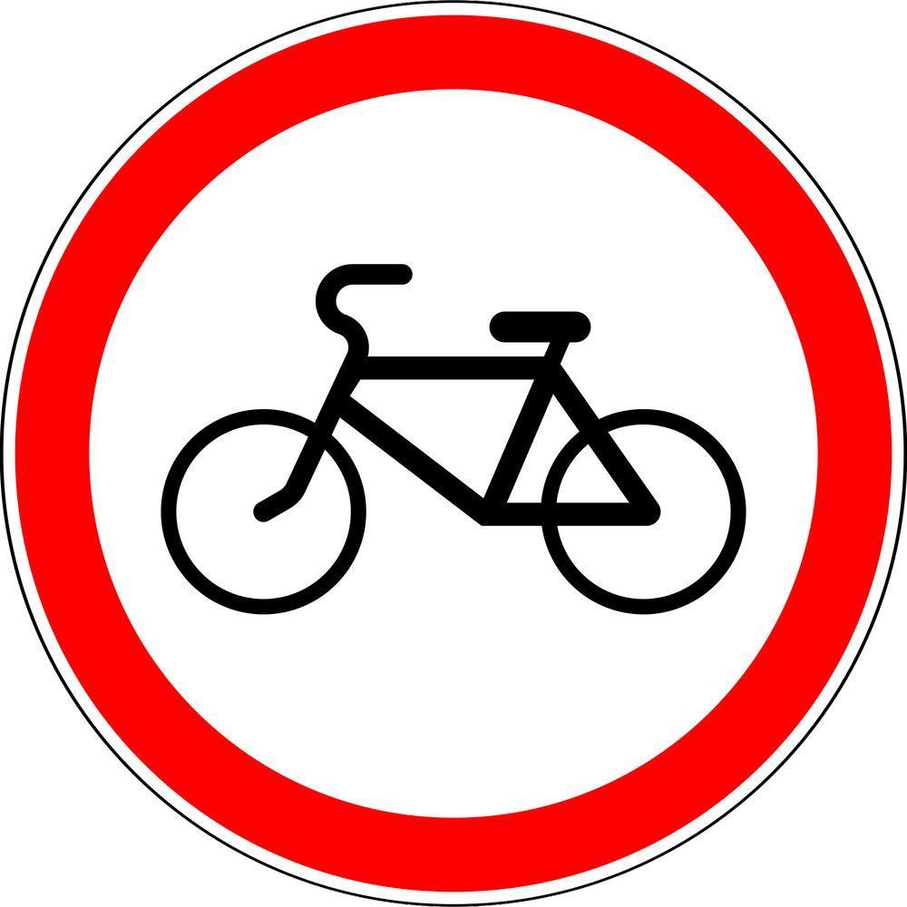 Знак 3.9 Велосипедпен жүруге тыйым салынады/ Движение на велосипедах запрещено