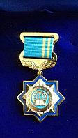 Изготовление значков и медалей по индивидуальному заказу, фото 1