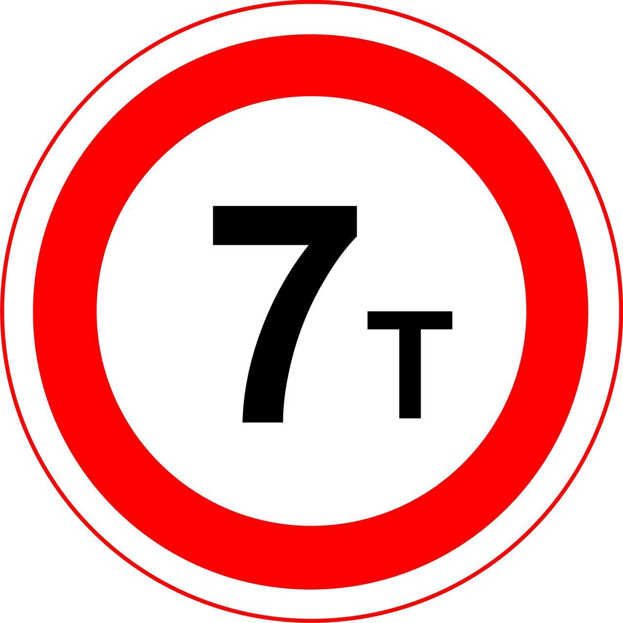 Знак 3.11 Салмақтың шектелуі/ Ограничение массы
