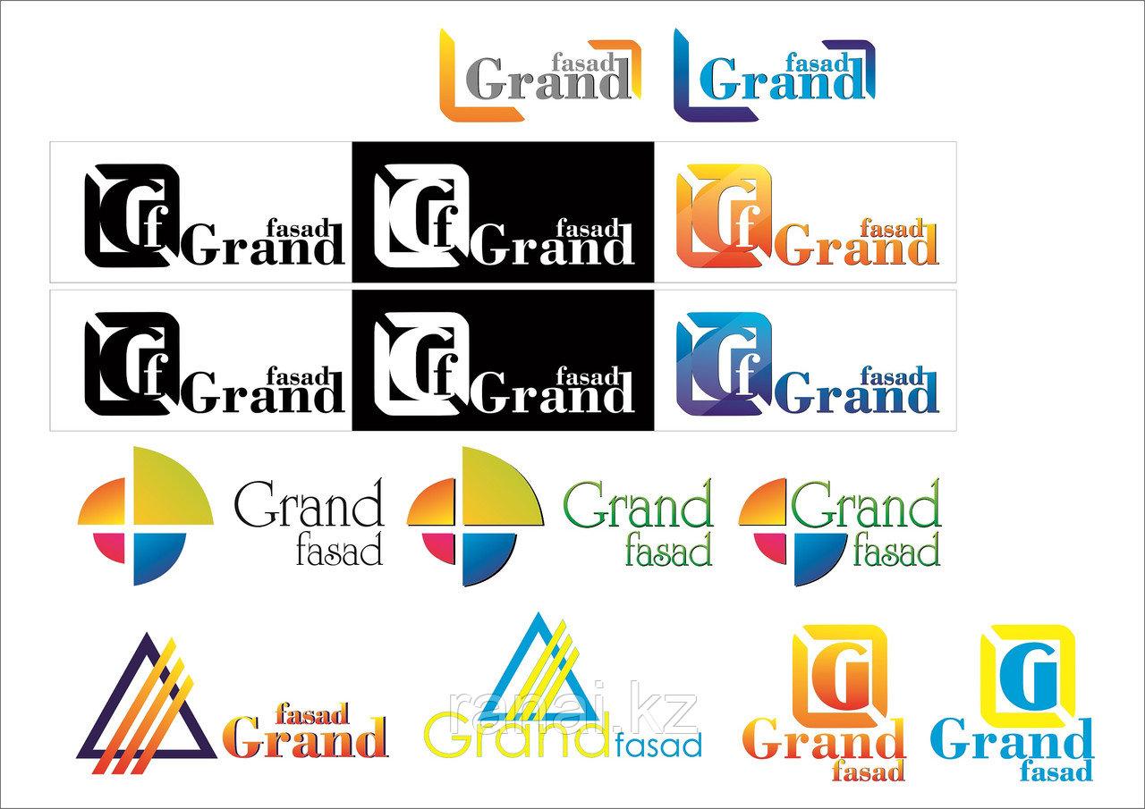 Логотипы для клубов