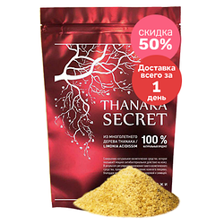 Золотая маска Thanaka Secret (Танака)