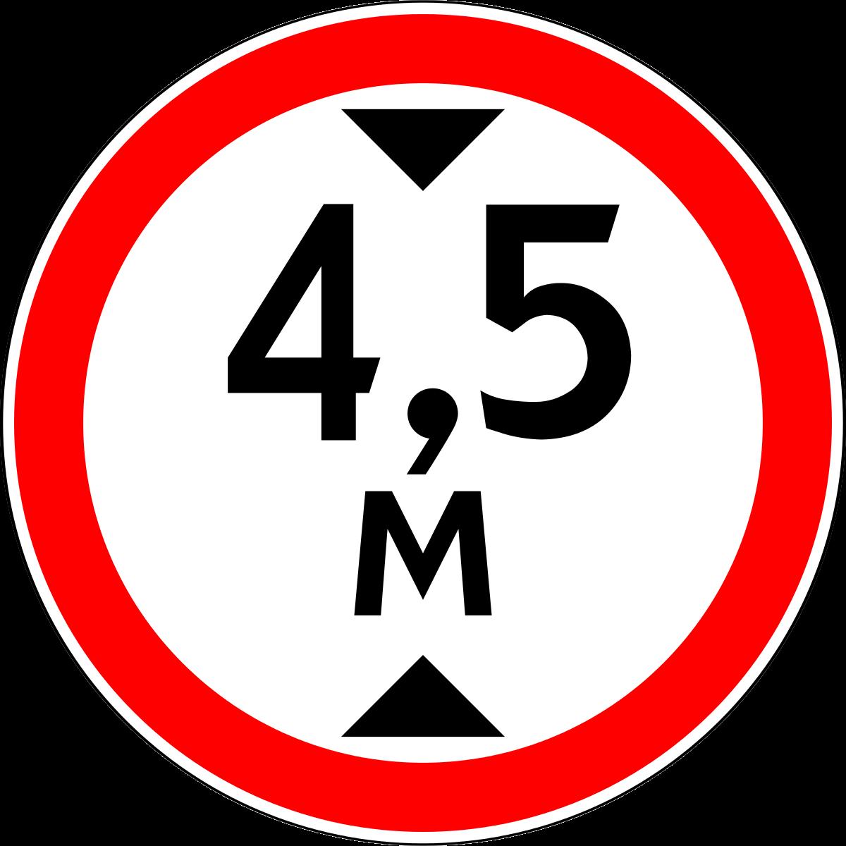 Знак 3.13 Ограничение высоты