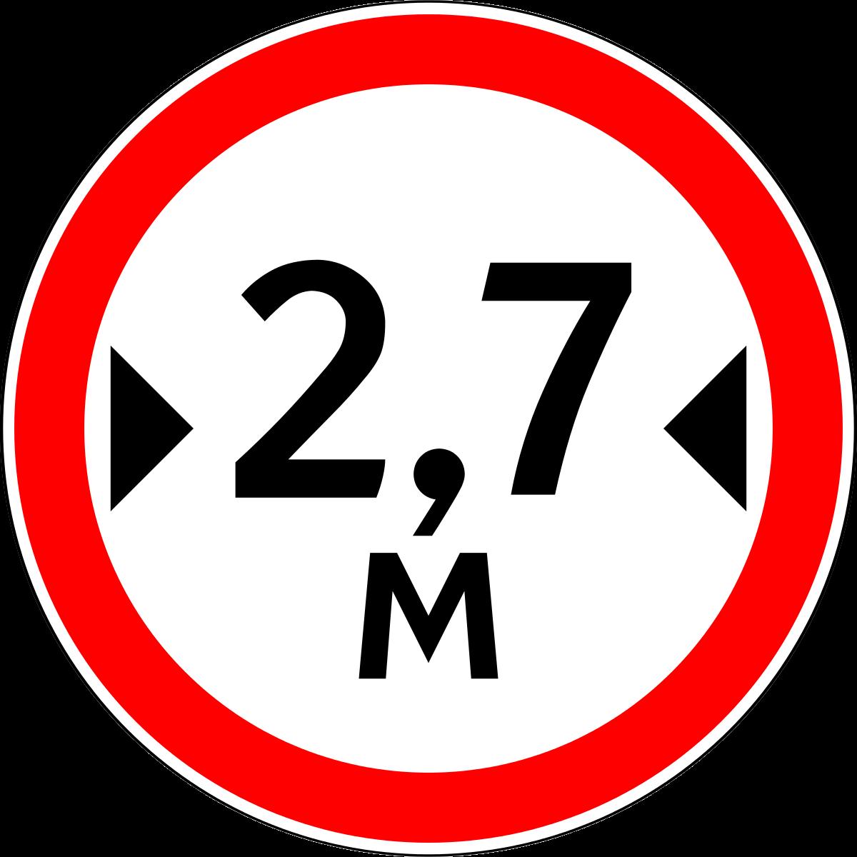 Знак 3.14 Енін шектеу/ Ограничение ширины