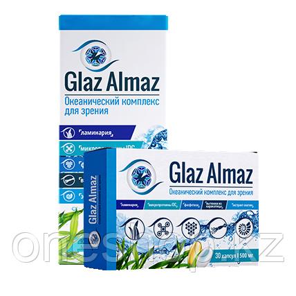 Glaz Almaz комплекс для зрения