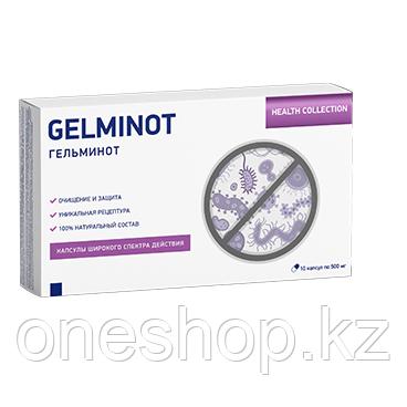 GELMINOT (Гельминот) препарат от глистов и паразитов