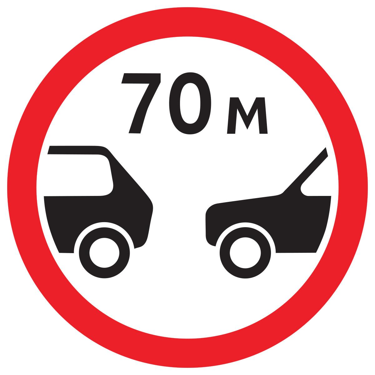 Знак 3.16 Минималды қашықтықты шектеу/ Ограничение минимальной дистанции