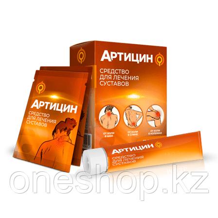 Средство для суставов Артицин