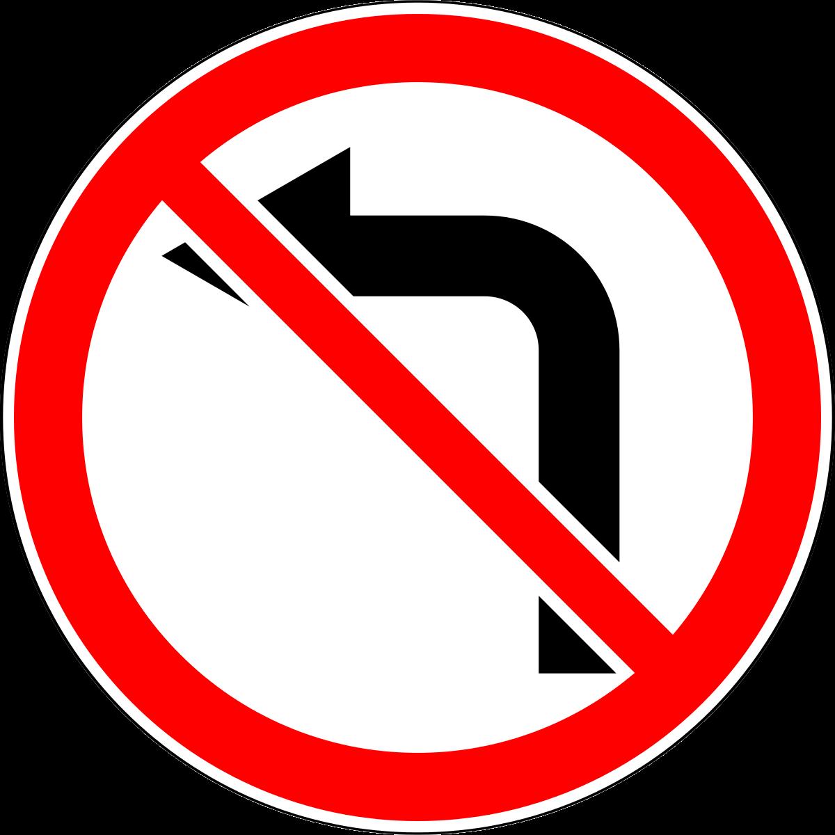 Знак 3.18.2 Поворот налево запрещен