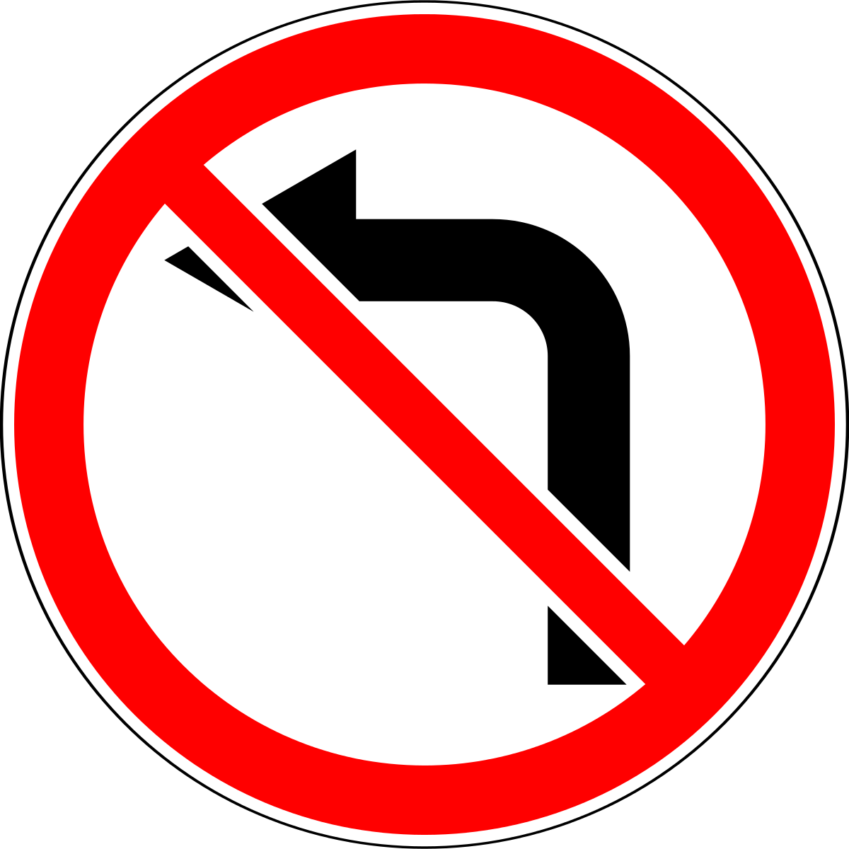 Знак 3.18.2 Солға бұрылуга тыйым салынады/ Поворот налево запрещен