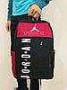 Рюкзак Air Jordan  с бесплатной доставкой