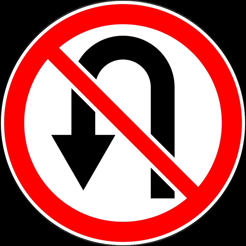 Знак 3.19 Кері бұрылуға тыйым салынады/ Разворот запрещен
