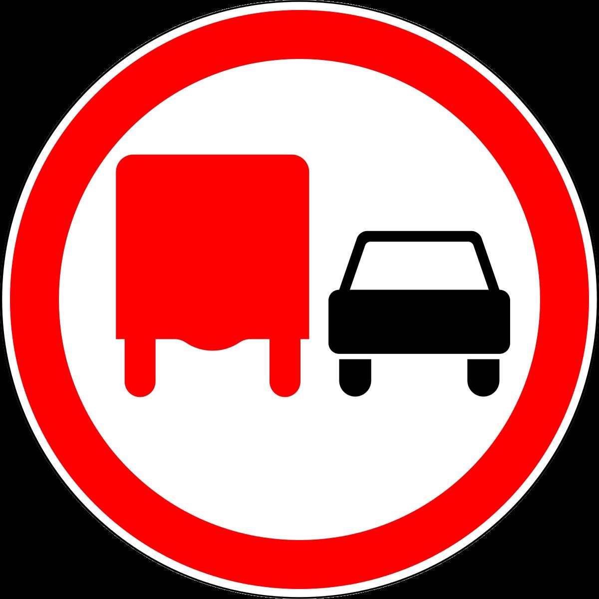 Знак 3.22 Жүк көліктерімен басып озуға тыйым салынады/ Обгон грузовым автомобилям запрещен