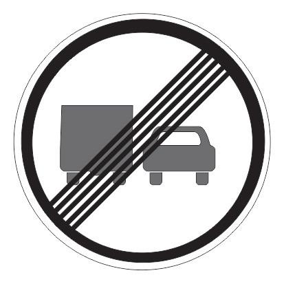 Знак 3.23Жүк көліктері үшін басып озу аймағы-ң соңыКонец зоны запрещения обгона грузовым автомобилям