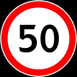Знак 3.24 Максималды жылдамдықты шектеулері/ Ограничение максимальной скорости