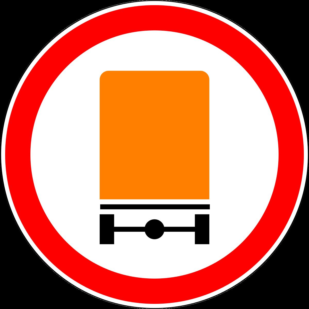 Знак 3.32 Движение транспортных средств с опасным грузом запрещено