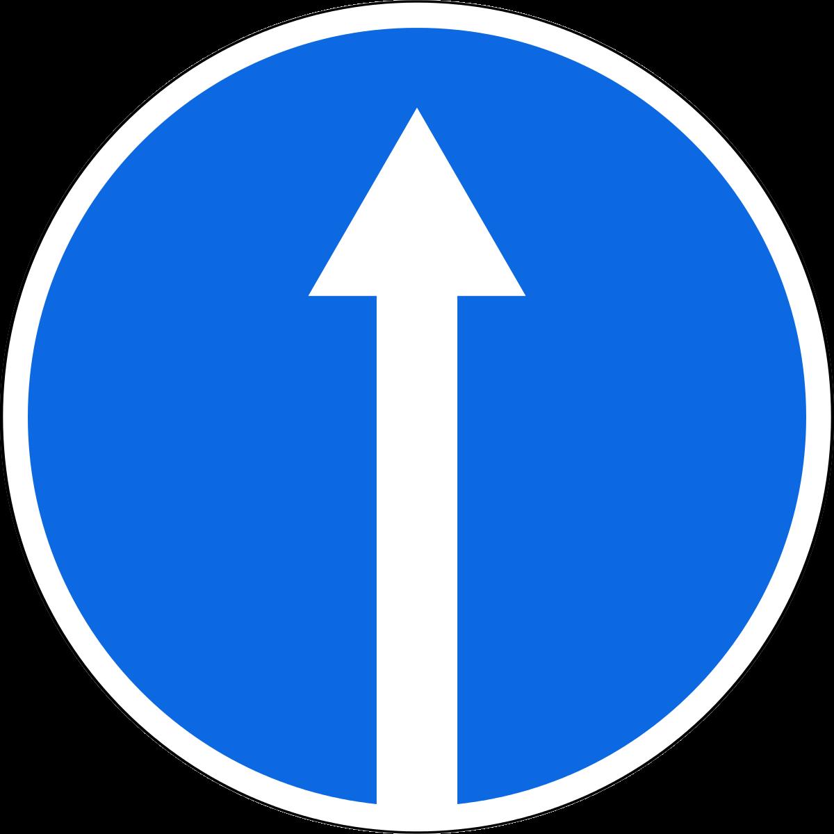 Знак 4.1.1 Движение прямо