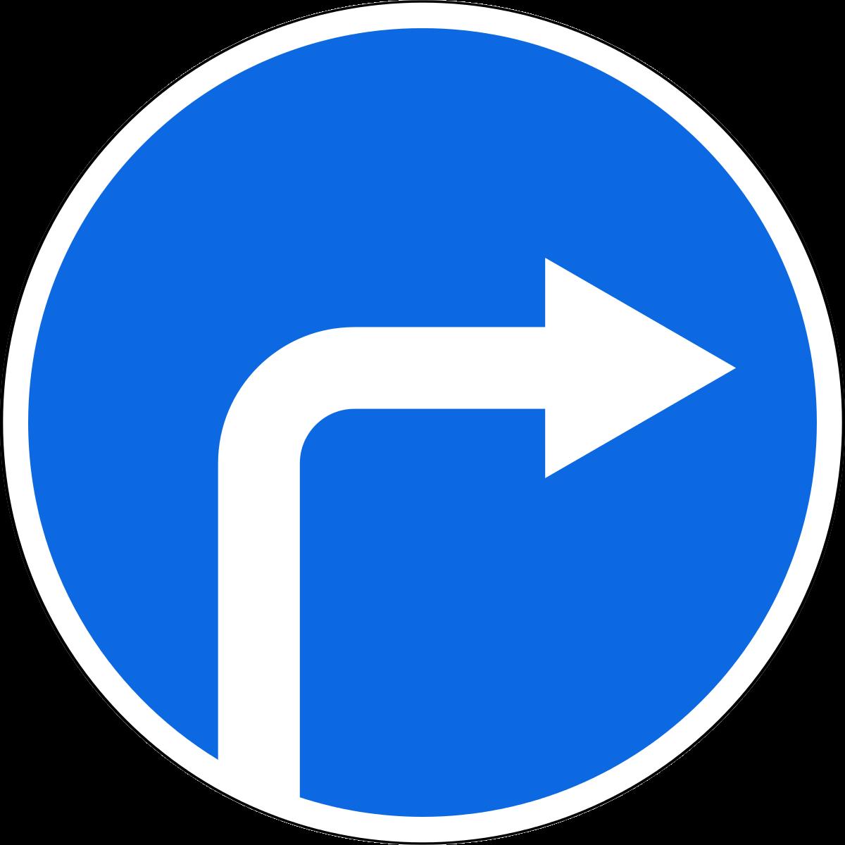Знак 4.1.2 Оңға жүру/ Движение направо
