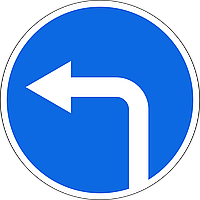 Знак 4.1.3 Солға жүру/ Движение налево