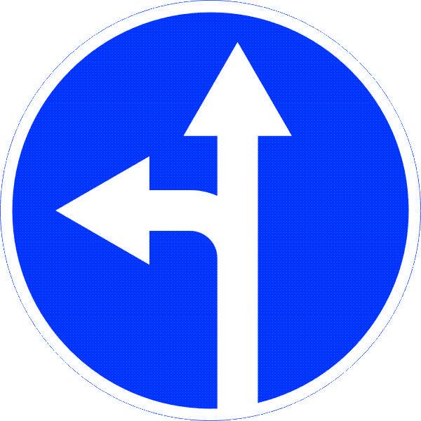 Знак 4.1.5 Тікелей немесе солға жүру/ Движение прямо или налево