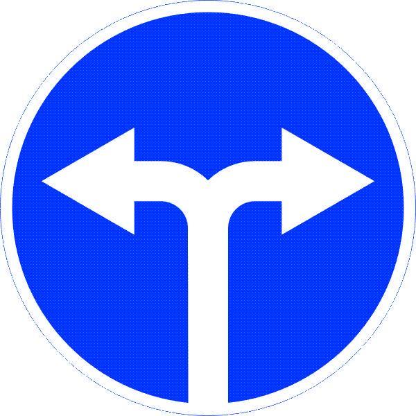 Знак 4.1.6 Оңға немесе солға жүру/ Движение направо или налево